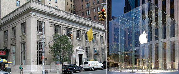 From left: 940 Madison Avenue and the Apple store cube at 767 Fifth Avenue