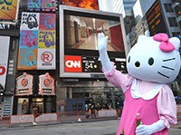 hello kitty times square FB