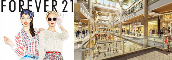 From left: Forever 21 and rendering of Bay Plaza Mall at 290 Baychester Avenue