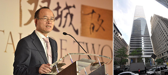 From left: Guo Guangchang and 1 Chase Manhattan Plaza