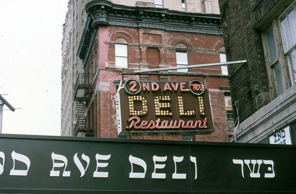 Second Avenue Deli
