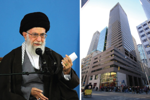 650 Fifth Avenue in Midtown and Supreme Leader of Iran Ayatollah Khamenei