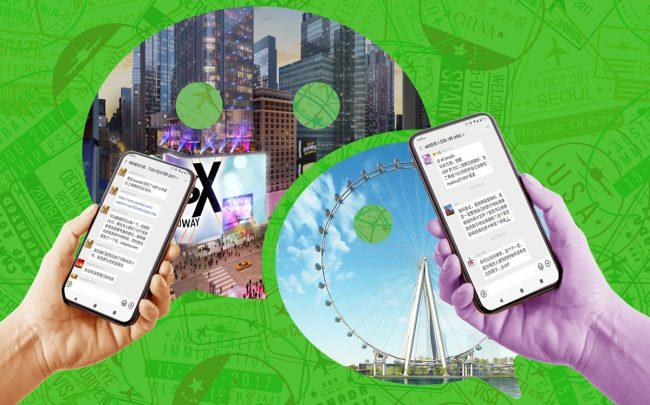 EB-5 projects 702 Seventh Avenue and The Wheel (Credit: iStock)
